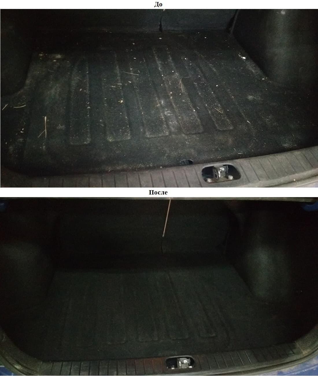 Химчистка багажника, Детейлинг IJI GROUP