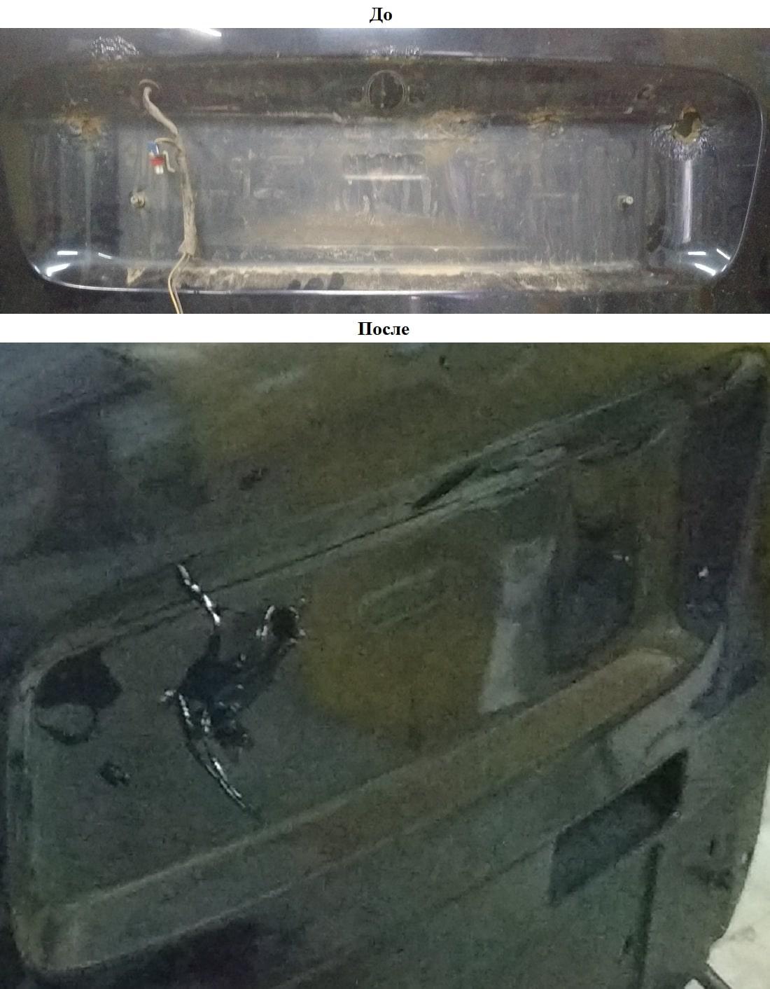 Восстановление багажника ЛАДА Калина от IJI GROUP